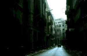 Lebanon Civil War 1976 Pics - 55