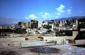Lebanon Civil War 1976 Pics - 57