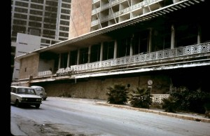 Lebanon Civil War 1976 Pics - 61
