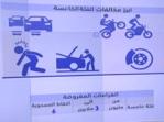 Lebanon new driving traffic law - 7