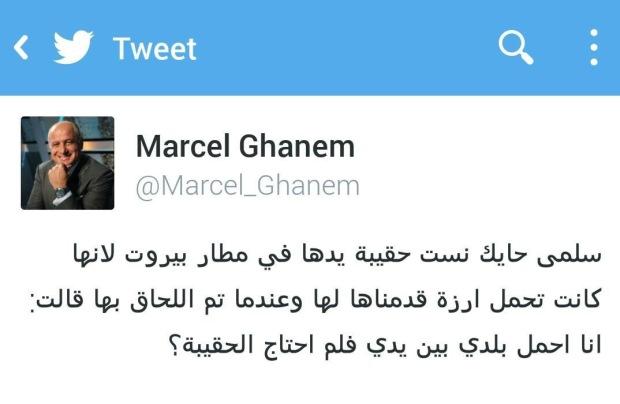Kalam Ennas Marcel Ghanem