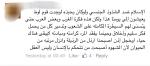 Arabs US - 11