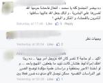 Arabs US - 9