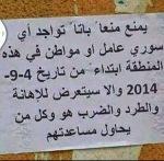 Racism Syrians Lebanon - 1