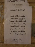 Racism Syrians Lebanon - 2
