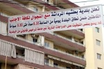 Racism Syrians Lebanon - 4