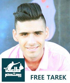 Tarek Mallah