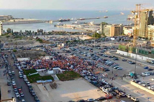 Aoun Protest