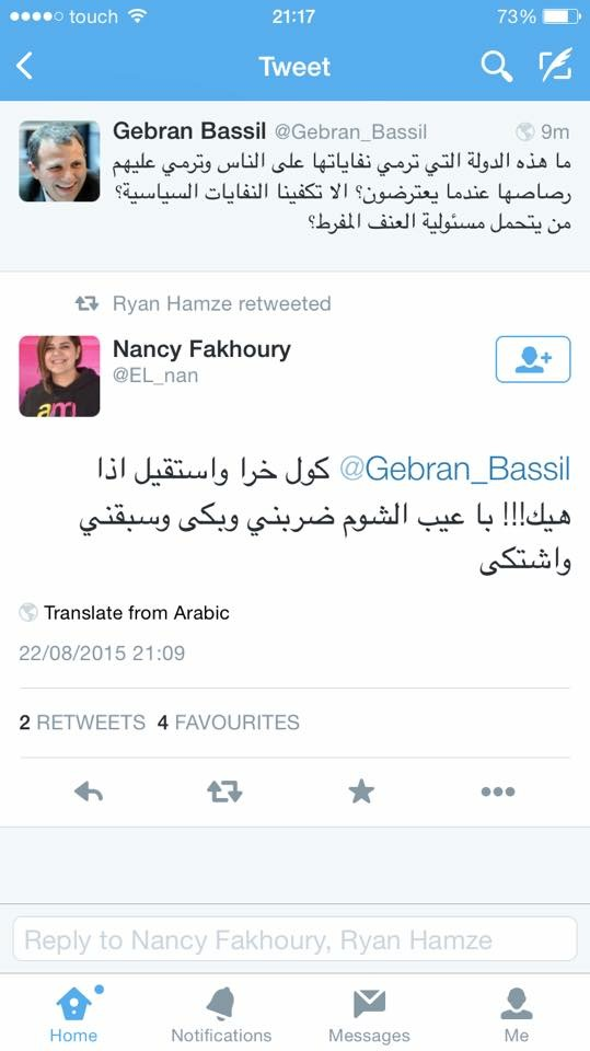 August 22 Protest Gebran Bassil Tweet
