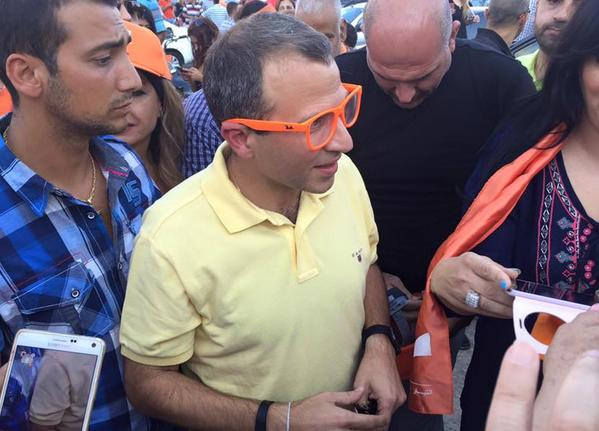 Bassil FPM protest