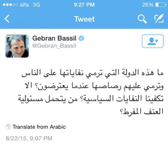 Gebran Bassil Tweet August 22 Protest YouStink