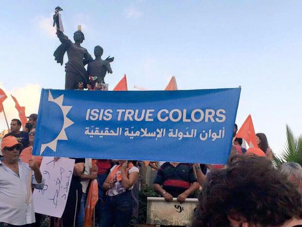Lebanon FPM protest ISIS FM