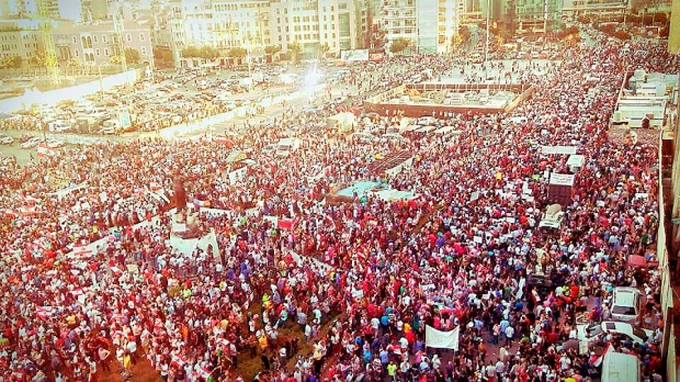 Protest YouStink Beirut August 29 2015 - 1