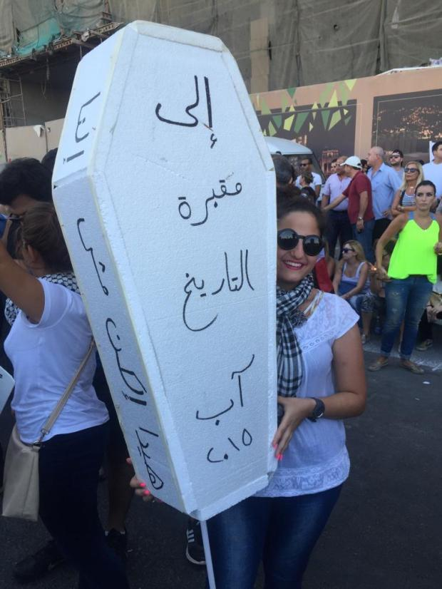 Protest YouStink Beirut August 29 2015 - 12