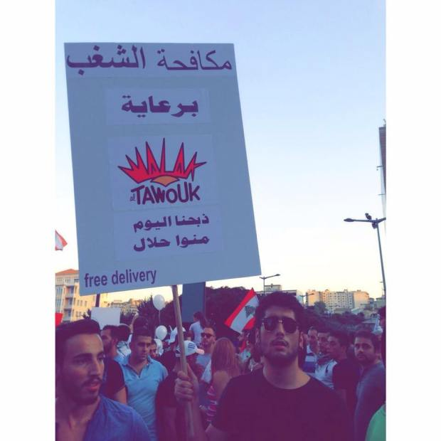 Protest YouStink Beirut August 29 2015 - 20