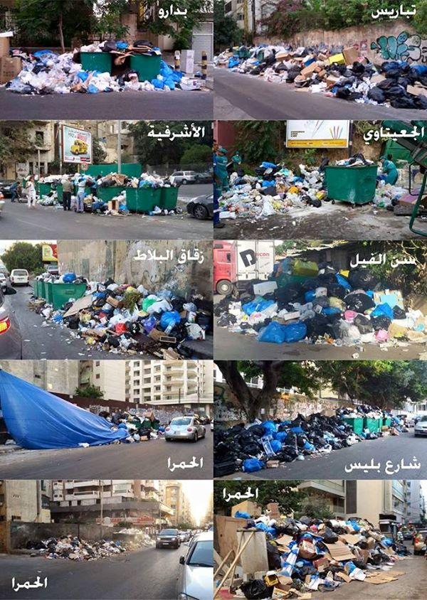 Tole3et Re7etkom Protest - 2