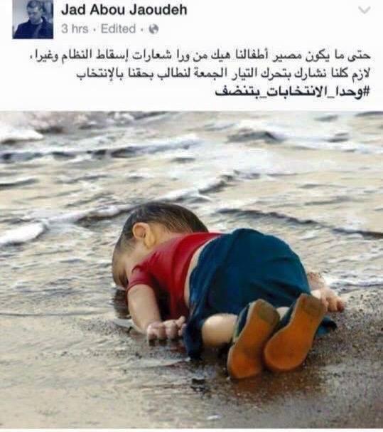 Aylan Kurdi