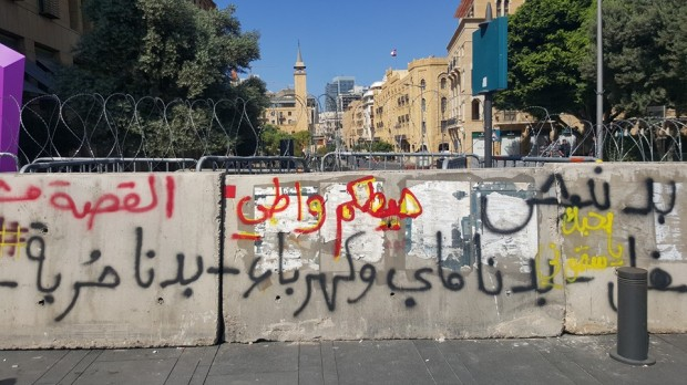Lebanon wall Downtown Annahar Le Grey #YouStink