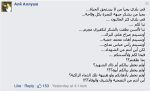 Al Nusra Response Lebanon - 4