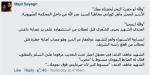 Al Nusra Response Lebanon - 7
