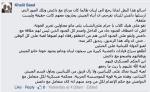 Al Nusra Response Lebanon - 9