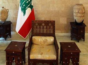 Empty Baabda Seat