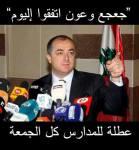 Via Lebanese Memes.