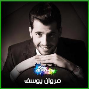 marwan Youssef Star Academy 11