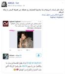 Adeela - Ahlam - 2