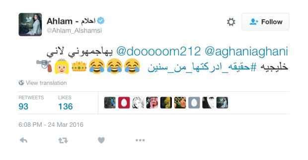 Ahlam - 3