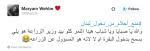 Ahlam Lebanon - 2