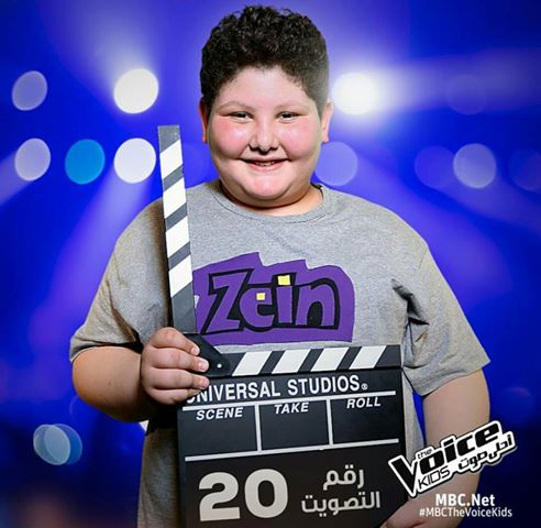 Zein OBeid The Voice Kids