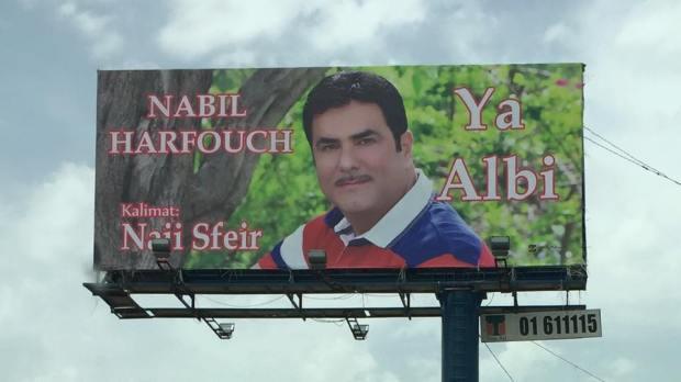 Nabil harfouch