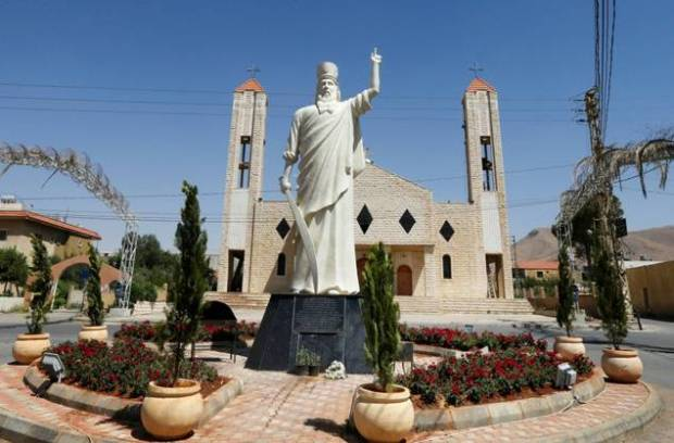 Qaa Beqaa Lebanon terrorism