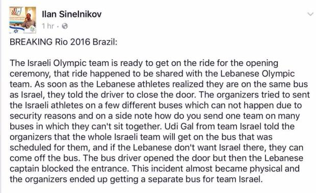Lebanon - Israel - Rio 2016