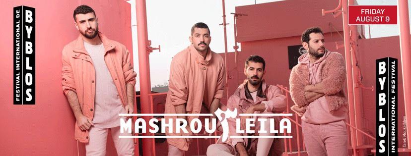 Byblos Festival Cancels Mashrou3 Leila's Concert